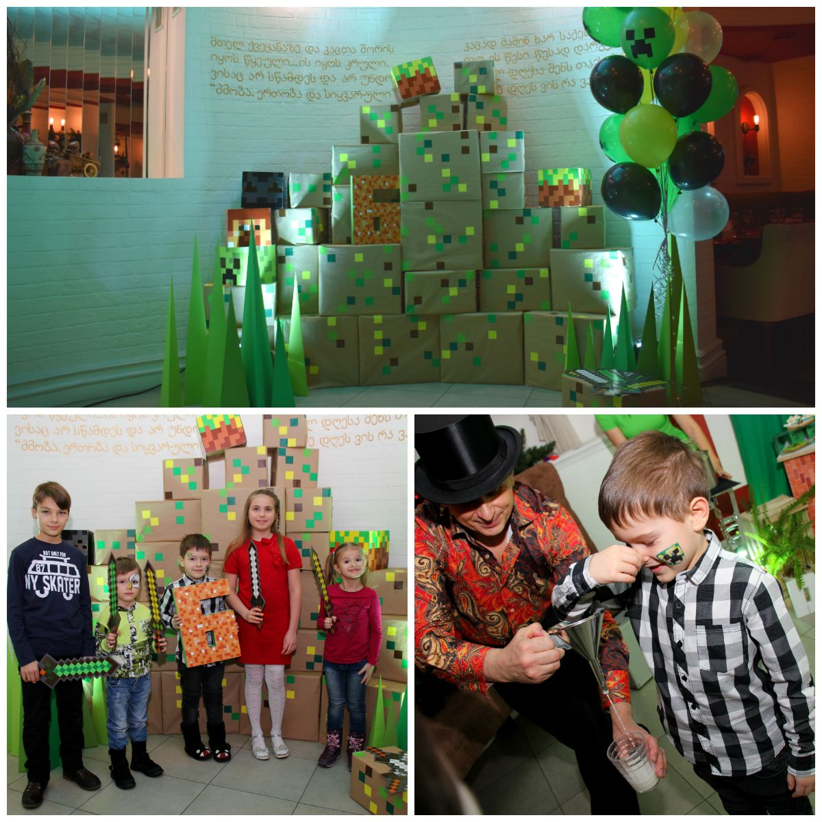Фото Baby Minecraft Party for Danila | 02