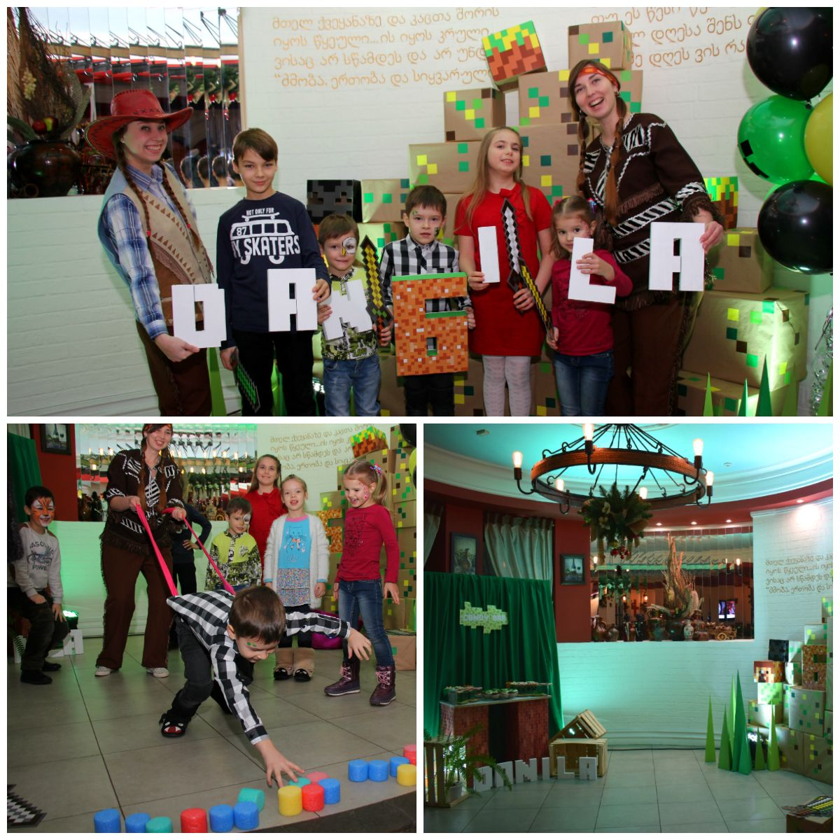 Фото Baby Minecraft Party for Danila | 03